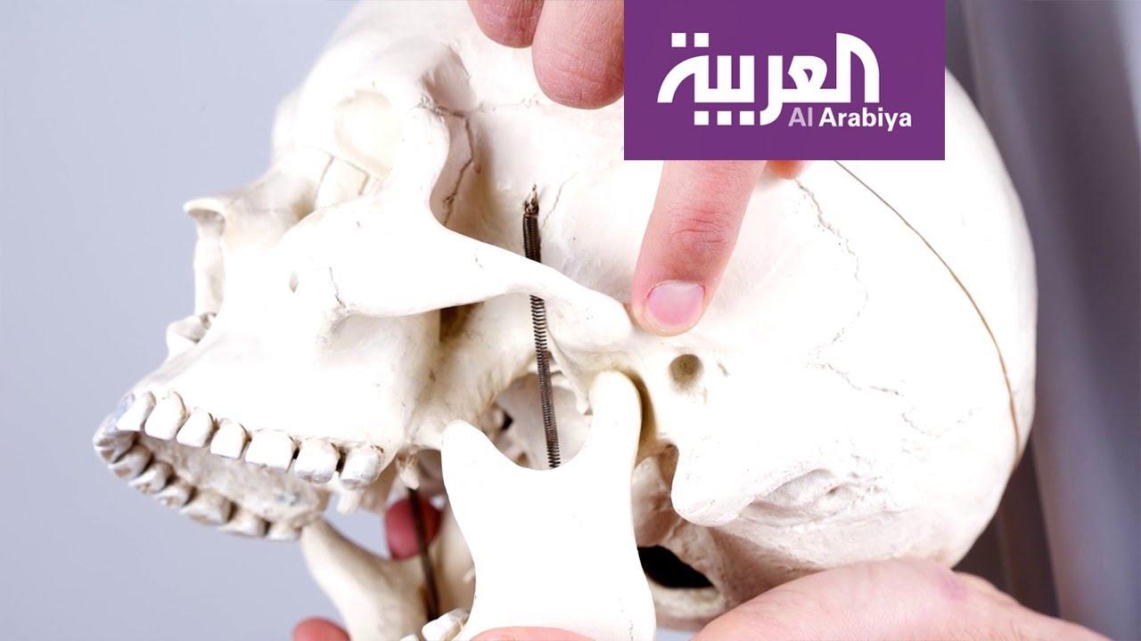صباح العربية كيف تتخلص من آلام مفصل الفك Youtube