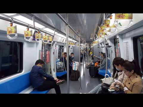 Beijing Subway/Metro Train| 北京地铁 | Short travel Vlog |