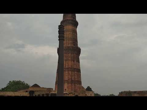 Iron Pillar and Qutub Minar Mehrauli New Delhi