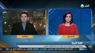باحث ليبي يتهم قطر وتركيا بدعم الإرهاب في بلاده