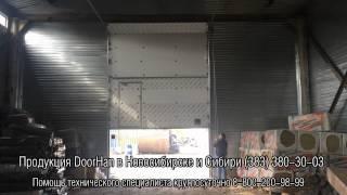 Что такое РЦП ручной цепной механизм для секционных ворот(http://www.383servis.ru/ РЦП или ручной цепной привод для секционных ворот Устанавливается на промышленные ворота..., 2015-01-12T11:28:22.000Z)