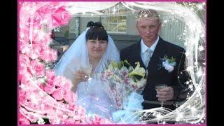 Розовая Свадьба Анны и Сергея (10 лет вместе)