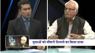 Baat Bebak : Congress Neta Anand Singh Dangi Ke Sath -1