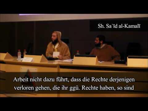 Sh. Sa'id al-Kamali | Die Arbeit der Frau
