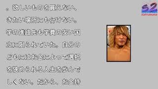 棚橋弘至、ファレにリングアウト勝ちでNJC4強入り!ジュースと準決...