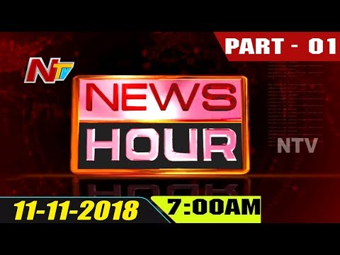 News Hour | Morning News | 11th November, 2018 | Part 1 | NTV