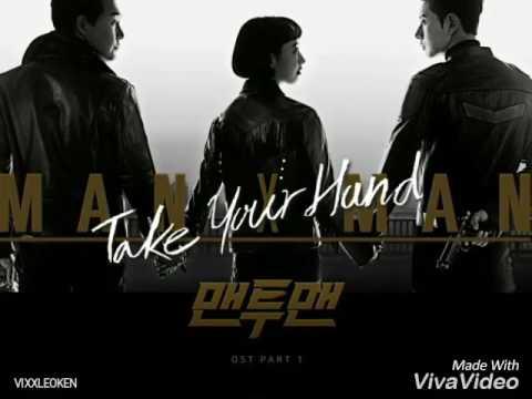 Hasil gambar untuk VIXX - Take Your Hand man to man ost