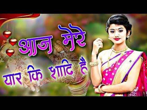 sumit-goswami-:-#yaar_ki_shaadi-(full-song)-:-khatri-:-new-haryanvi-song-haryanvi-#no_voice_tag_son