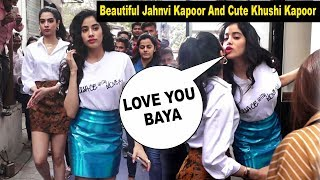 Janhvi Kapoor Khushi Kapoor Kiss Each Other