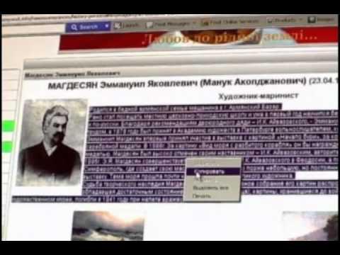 Армянск Информационный - 5-летний юбилей