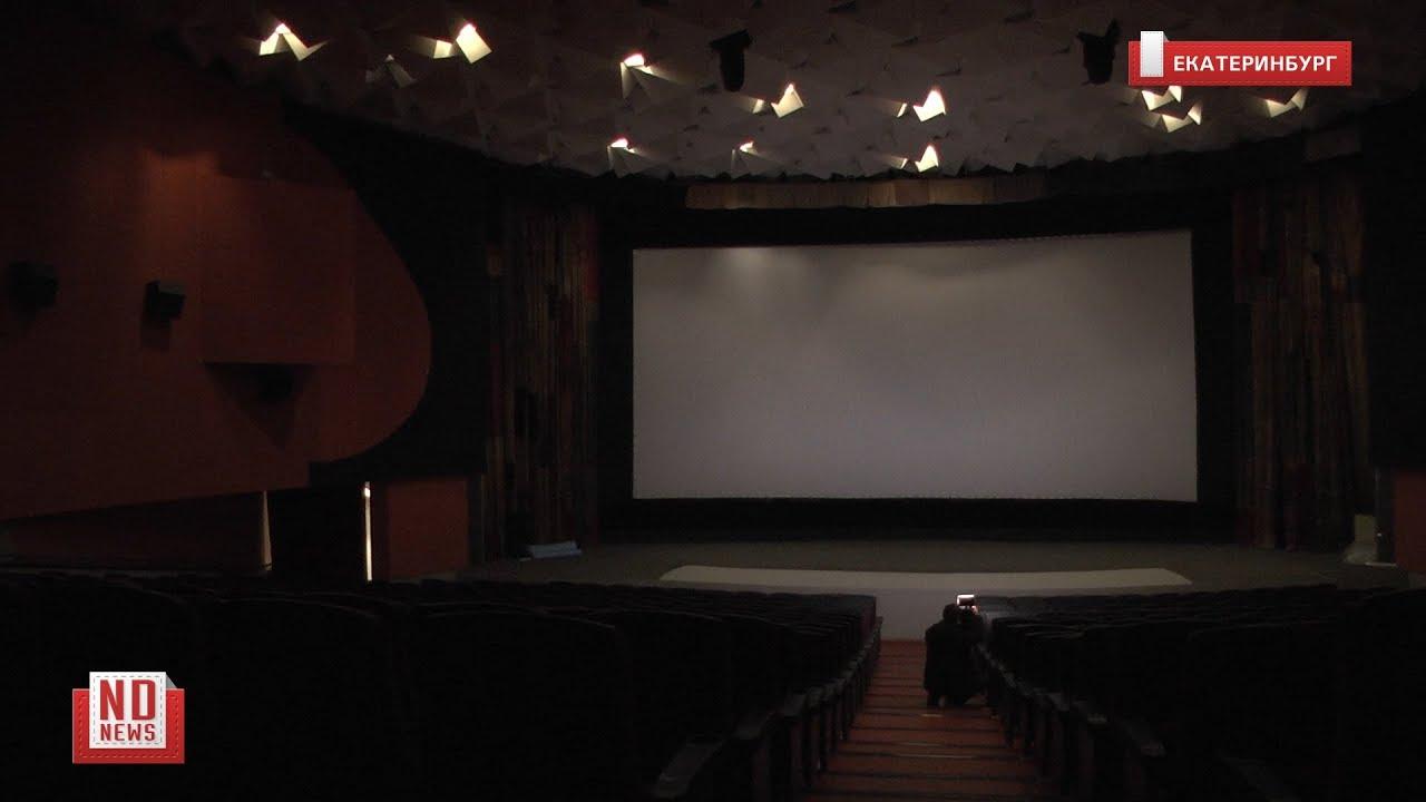 Утонул как «Титаник»: закрылся кинотеатр, попавший в книгу рекордов Гиннесса