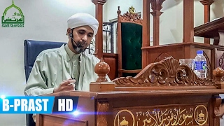 Video Zina Mata - Habib Ali Zaenal Abidin Al Hamid download MP3, 3GP, MP4, WEBM, AVI, FLV April 2018