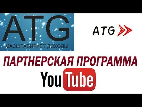 Партнерка ATG. Вся правда про Atgmedia