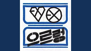 Youtube: Growl (EXO-K Ver.) / EXO