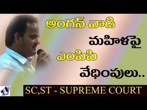 SCs, STs should fight for the power of the state || Supreme Court Judgement