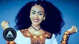 Samson Siyum - Nibeyna Eya - New Ethiopian Music 2018