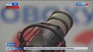 Губернатор Кузбасса ответил на вопросы жителей региона в прямом эфире радио Маяк