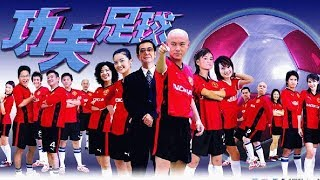 Download Video Kungfu Soccer Indo ep 1 MP3 3GP MP4