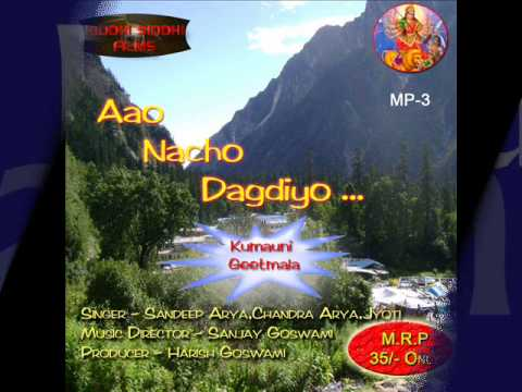 Hit Kumaoni Song - Aao Naacho Dagadiyo