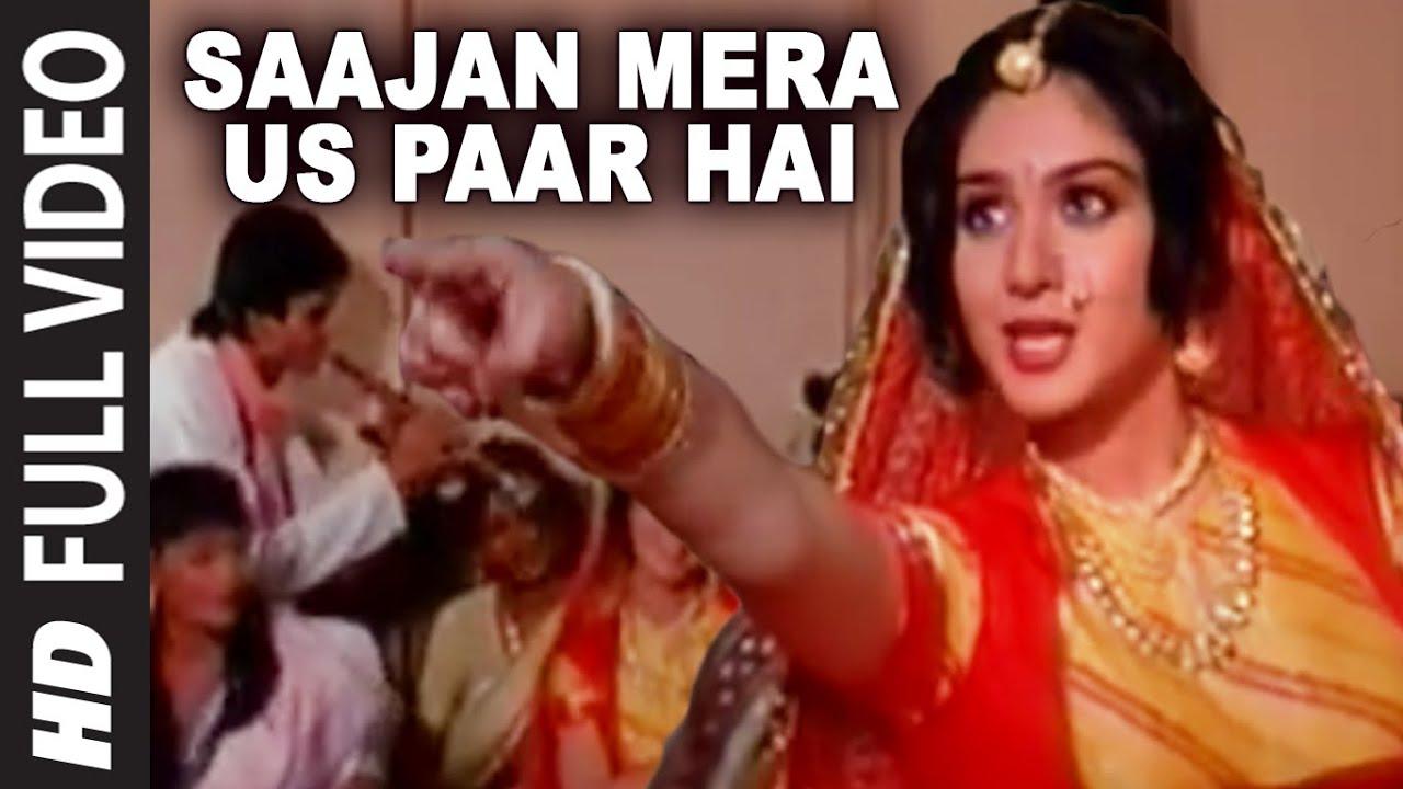 Download Saajan Mera Us Paar Hai [Full Song]   Ganga Jamunaa Saraswati