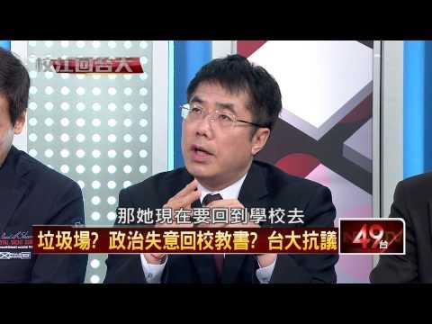 12/4/2014壹新聞《正晶限時批》P7 HD