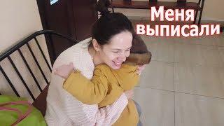 VLOG: Папа с сыном одни дома / Выписка / Алматинский роддом