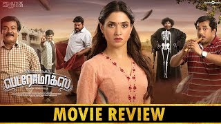 Petromax Tamil Movie Loud Review | Tammanah | TalksOfCinema