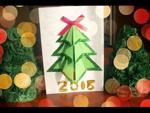 Объемная ёлочка из бумаги для открытки. Paper Christmas tree