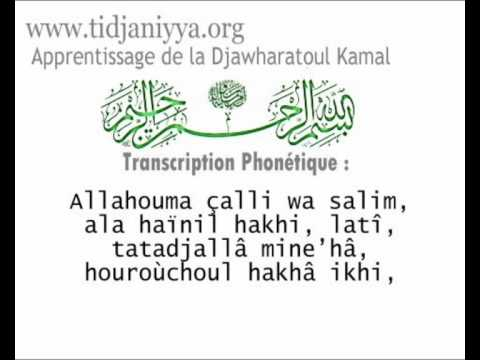 salatoul fatiha audio