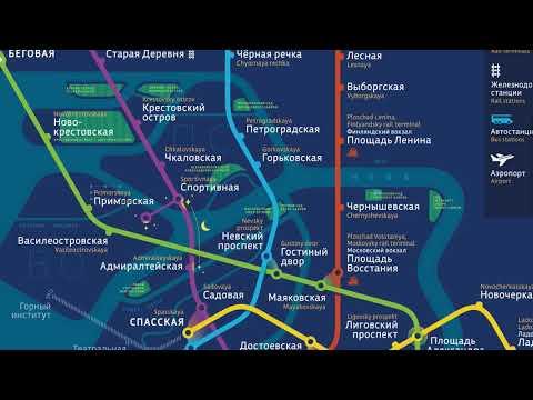Экскурсия по схеме метро Санкт-Петербурга версии от 22 июля 2019 года