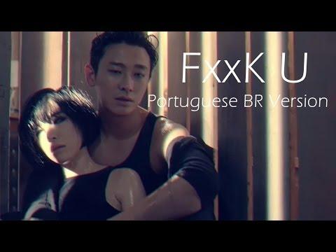 Gain(가인) - Fxxk U (Feat. Bumkey) (Portuguese BR Version) M/V Feat. Camila do Ó ENG SUB