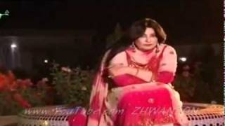 Naghma ~ Ma Pa Ziro Stargo Ogora Janana ~ Pashto New Song   YouTube