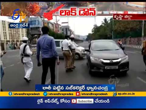 Krishna District Sub Collector Dhyanchand Vent Anger on Loc (Video)