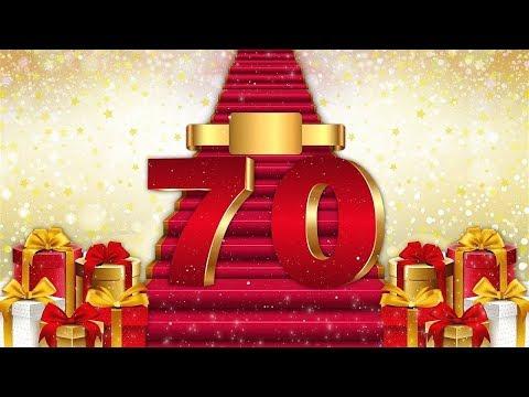 Заказать слайд шоу. Дорогую и Любимую Мама и Бабушку поздравляем с Юбилеем, 70 лет!