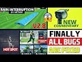 WCC2 V2.8 NEW UPDATE BUGS    PROBLEM SOLVED    ALL BUGS ARE FIXED    MUST WATCH