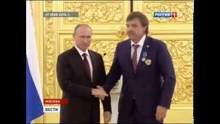 Знарок - Путин наградил медалью за победу 27.05.2014