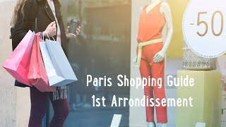 Where to shop in Paris 1st