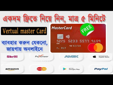 How To Get FREE Master Card - International Card By Yoomoney Money || Without Any Bank Account 2021