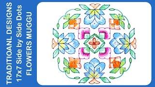 Rangoli Designs 17x7 Dots Flowers Muggu - New Year / Dasara / Sankranthi Special