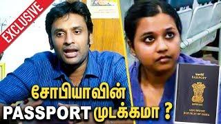 சோபியாவின் PASS PORT முடக்கமா  ?  BJP Vinoj Selvam Interview about Sophia   Tamilisai