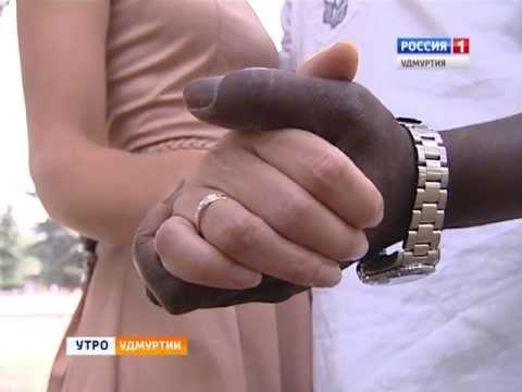 Ижевчанка вышла замуж за нигерийца