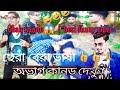 Obak kando😱 | best funny | new bangla funny 2020 | obak kando Bindass Boy R | Funnys |