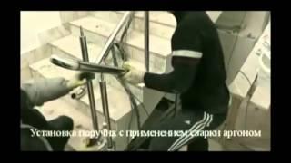 видео Пристенный поручень из нержавеющей стали для инвалидов