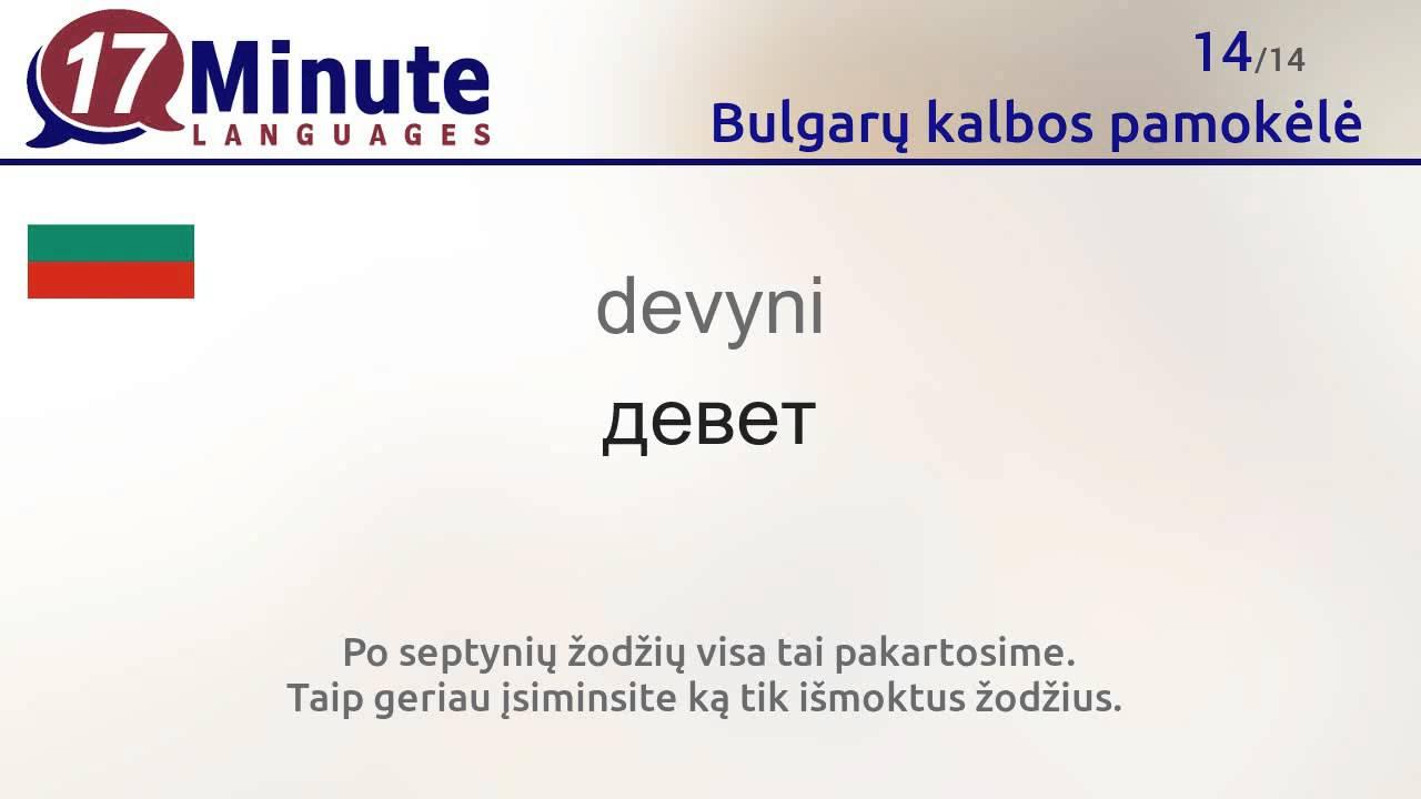varpos turkų kalba