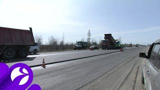 В Новом Уренгое продолжится строительство и ремонт дорог