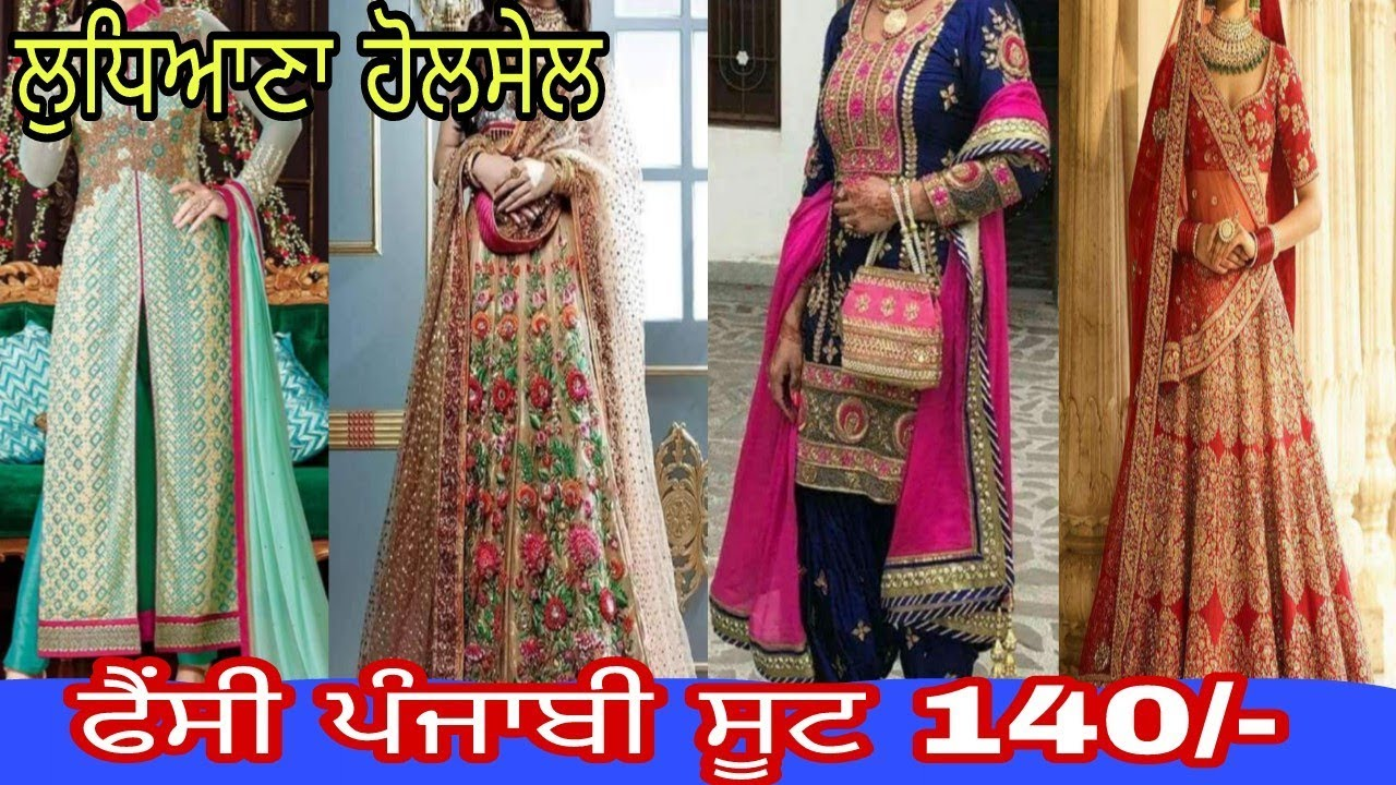 81f5369f4e Bridal & party wear Punjabi suit starting at just Rs140/-😱 /ludhiana  wholesale market /