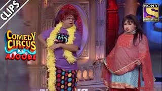 Bharti & Kiku As Big Loss Contestants | Comedy Circus Ke Ajoobe
