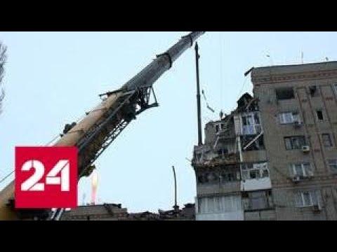 Дом в Шахтах, где произошел взрыв, до этого проверяли, но формально - Россия 24