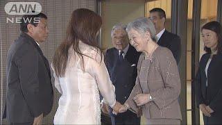 ドゥテルテ大統領 両陛下と懇談 緊張した様子で・・・(17/10/31) thumbnail