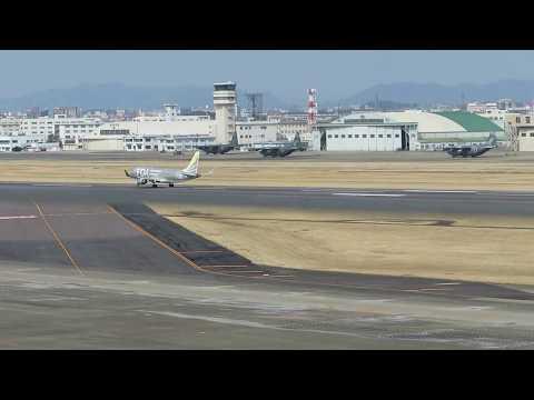 名古屋空港を離陸するFDA機 ゴールド JA09FJ FDA airplane to take off Nagoya Airport 2018.3.11